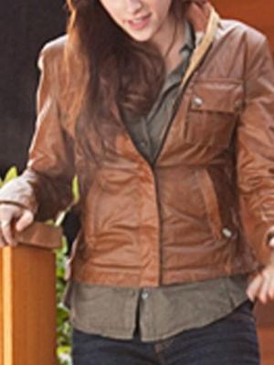 Slimfit Twlight Bella Leather Jacket