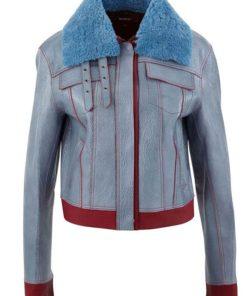 Love Life Sara Yang Leather Jacket